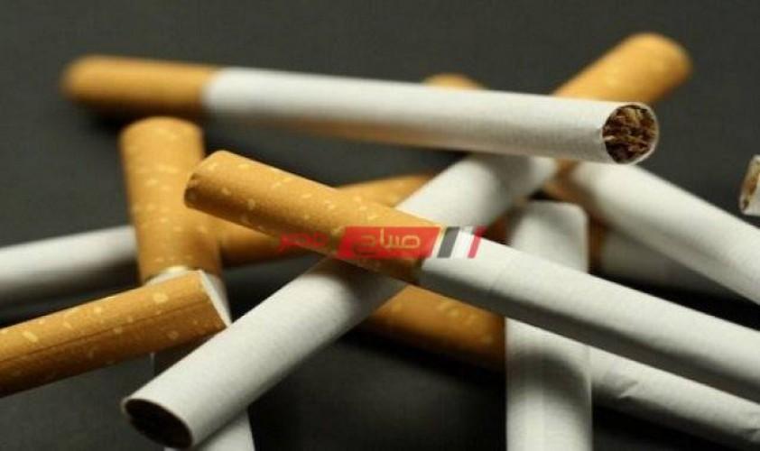 أسعار السجائر اليوم الخميس 22-7-2021 في الأسواق المحلي