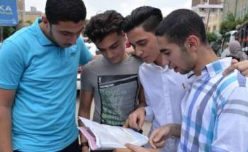 مجانا .. تحميل الامتحان التجريبى للصف الثالث الثانوى 2021 pdf