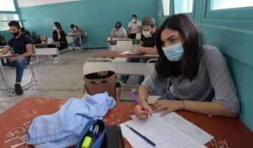 جدول امتحانات الثانوية العامة الشعبة العلمي 2021 بعد امتحان اللغة الاجنبية الثانية