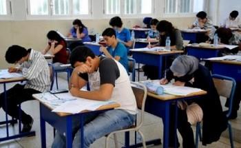 """التعليم: طالب المنيا مسئول عن تسريب أسئلة اللغة الأجنبية الثانية للثانوية العامة """"نشر صورة الامتحان على جروبات الغش"""""""