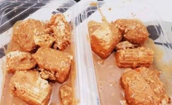 """طريقة عمل الجبنة الحادقة """"المش"""" بالطحينة والخضروات على طريقة الشيف محمد حامد"""
