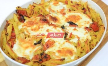 طريقة عمل المكرونة بالجبنة الموتزاريلا والطماطم المشوية والريحان والزعتر علي طريقة الشيف مروة مهني