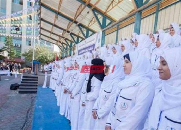 تنسيق التمريض 2021 بعد الإعدادية والحد الأدنى للقبول في محافظة الإسكندرية