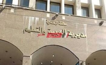تنسيق الثانوية العامة 2021-2022 بعد الإعدادية محافظة الإسكندرية