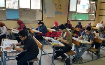 مراجعة نهائية مادة الرياضيات للصف الثالث الاعدادي الترم الثاني 2021 وزارة التربية والتعليم