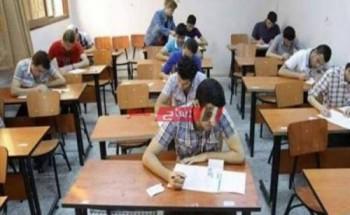 تنسيق مدارس البريد بعد الشهادة الاعدادية 2021 والشروط المطلوبة