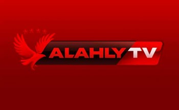 التردد الحديث لقناة الأهلي Al Ahly TV علي النايل سات 2021