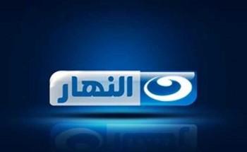 أحدث الترددات لقنوات النهار الجديدة 2021 AL Nahar علي النايل سات