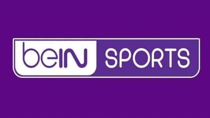 احدث تردد لقناة بي ان سبورت beIN Sport Live على جميع الاقمار الصناعية
