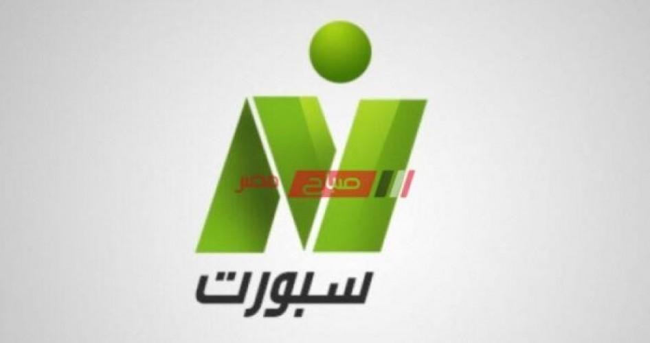التردد الجديد لقناة نايل سبورت 2021 Nile Sport عبر النايل سات