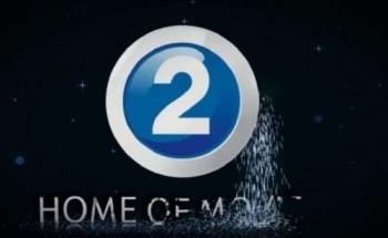 التردد الجديد لقناة mbc2 الجديد 2021 على نايل وعرب سات
