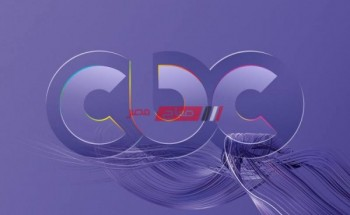 جميع ترددات شبكة قنوات CBC سى بى سى الجديدة
