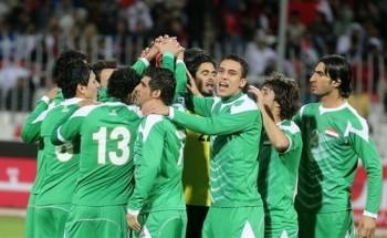 أهداف مباراة العراق وجزر القمر كأس العرب تحت 20 سنة