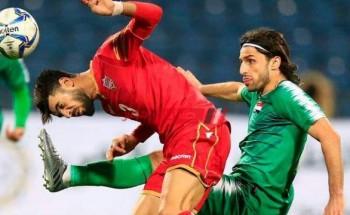 موعد مباراة العراق وكمبوديا في تصفيات آسيا لكأس العالم 2022 والقنوات الناقلة