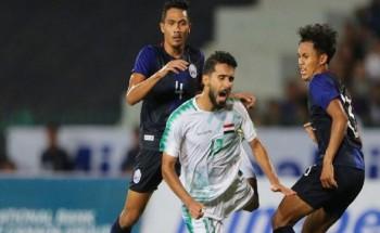 نتيجة مباراة العراق وكمبوديا تصفيات آسيا المؤهلة لكأس العالم 2022