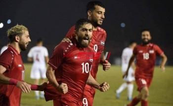 موعد مباراة سوريا وجزر المالديف تصفيات كأس العالم 2022 والقنوات الناقلة