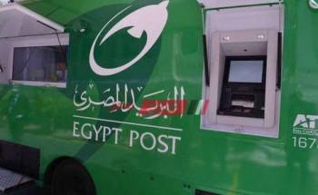 مدرسة البريد المصري بعد الإعدادية 2021 .. تعرف على المميزات والشروط المطلوبة