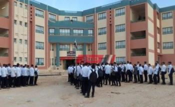 تنسيق وشروط مدرسة الضبعة النووية بعد الشهادة الإعدادية 2021