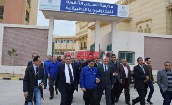 مدرسة توشيبا العربي 2021 بديل الثانوية بعد الشهادة الإعدادية تعرف على الشروط