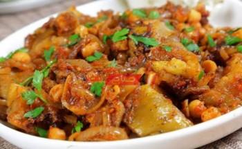 طريقة عمل مغمور الباذنجان بالنعناع والبصل والطماطم وزيت الزيتون علي طريقة الشيف منال العالم