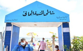 شاطئ المندرة بالإسكندرية ينشي ممر خاص وكراسي متحركة لمساعدة ذوى الهمم