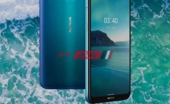 تعرف على سعر هاتف نوكيا Nokia G20 ومواصفاته في مصر والسعودية