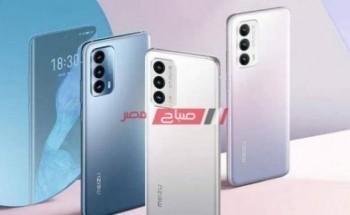 مواصفات وعيوب ومميزات وسعر هاتف Realme 8 Pro