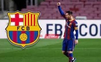 أسرار عقد البرغوث الأرجنتيني مع نادي برشلونة