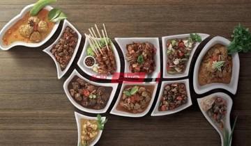 مطبخ صباح مصر يقدم لك أنواع اللحم المختلفة والطرق المناسبة لطهي كل جزء من أجزاء اللحم في عيد الأضحي المبارك 2021