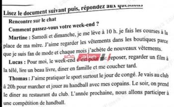 امتحان الفرنساوي اليوم والإجابة النموذجية للصف الثالث الثانوي 2021