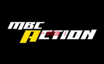 التردد الجديد لقناة ام بي سي اكشن mbc action لأفلام الرعب المترجمة يوليو 2021