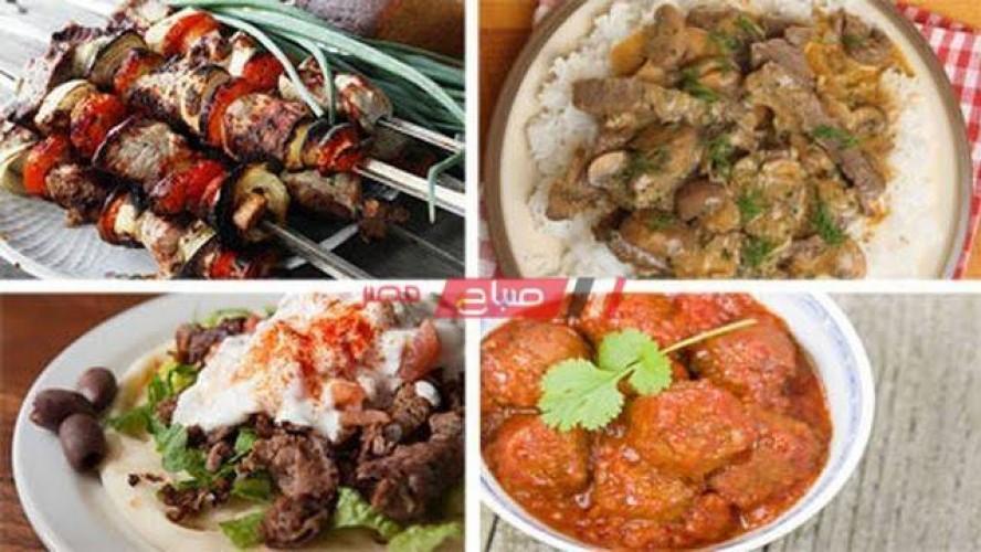 تجهيزات مطبخك في عيد الأضحي المبارك 2021 لتوفير الوقت يقدمها لك مطبخ صباح مصر