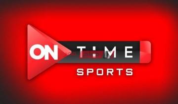تردد قناة اون تايم سبورت 2 الجديد علي النايل سات 2021