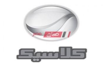 تردد قناة روتانا كلاسيك ٢٠٢١ بعد التحديث الجديد على النايل سات