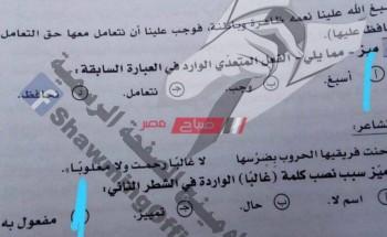 تسريب امتحان العربي 3 ثانوي أدبي بعد دقائق على جروبات تليجرام
