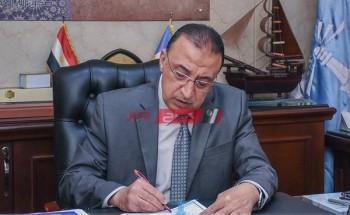 محافظ الإسكندرية يعتمد تنسيق القبول بالتعليم الفني 2021-2022