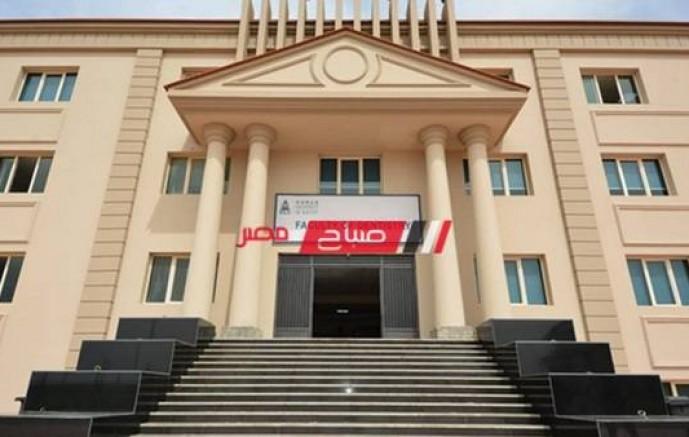 تنسيق جامعة حورس 2022 جميع الكليات ومصاريف العام الجديد