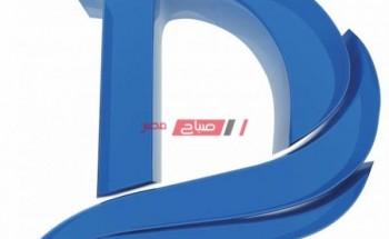 أحدث تردد لقناة دريم 2 الفضائية الجديد يوليو 2021 عبر النايل سات