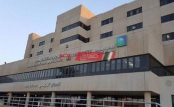 رابط التقديم لوظائف صحية وإدارية شاغرة في أرامكو الطبي