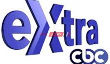 التردد الجديد لقناة سي بي سي اكسترا Cbc Extra