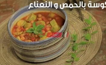 طريقة عمل شرائح الكوسا بالنعناع والحمص وصوص الثوم بالمشروم علي طريقة الشيف غادة جميل