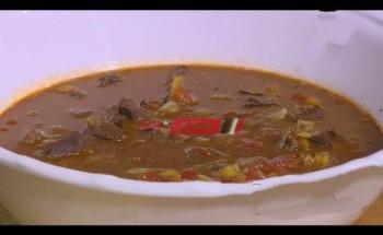 طريقة عمل شوربة اللحم بالطماطم والأرز البسمتي وعين الجمل علي طريقة الشيف غادة جميل في عيد الأضحي المبارك 2021