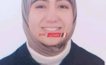 ننشر صورة الطالبة منار محمد عبد الباقى المتوفيه قبل امتحان الفيزياء للشعبة العلمي الثانوية العامة