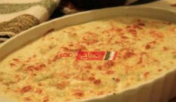 طريقة عمل صينية البطاطس المسلوقة بالدجاج والمشروم والجبن المشكلة علي طريقة الشيف غادة التلي لإفطار عيد الأضحي المبارك 2021