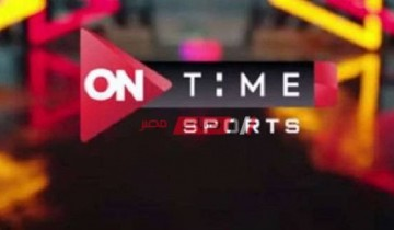 ضبط تردد مجموعة قنوات أون تايم سبورتس on time sports الجديد على نايل سات