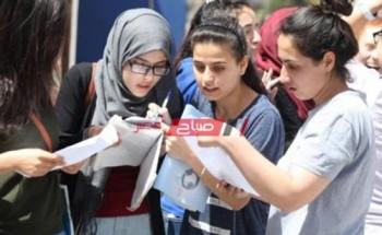 الموعد الرسمي لاعلان نتيجة الثانوية العامة ٢٠٢١ الدور الأول وزارة التربية والتعليم