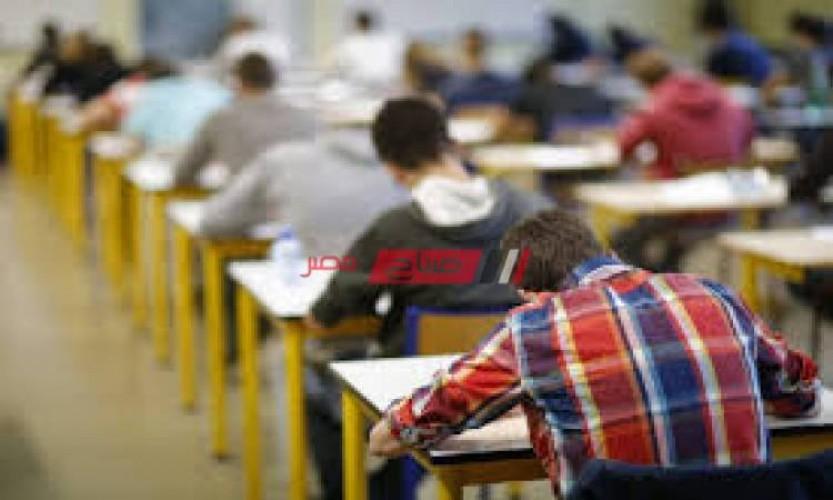 """"""" هنا """" رابط تقديم التظلم في الثانوية العامة 2021 بالرقم القومي tazalom.emis.gov.eg"""