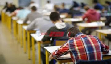 مراجعة نهائية قبل امتحان التفاضل والتكامل في الثانوية العامة 2021