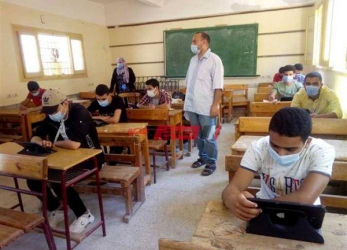 ارشادات وزارة التربية والتعليم لامتحانات الثانوية العامة 2021