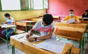 تنسيق الثانوية العامة 2021-2022 محافظة قنا